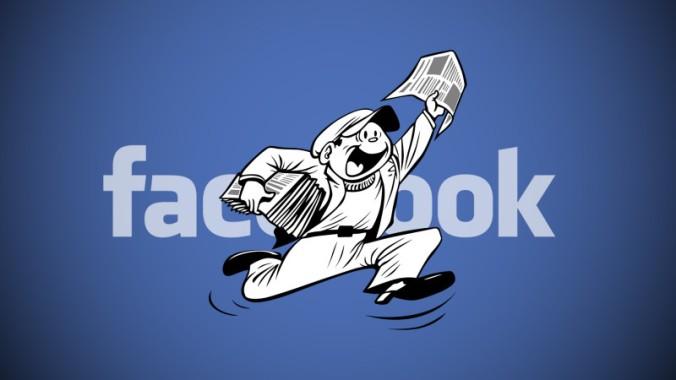 Facebook News Feed News!